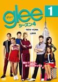 glee/グリー シーズン4セット