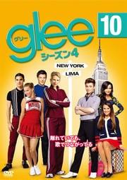 glee/グリー シーズン4 vol.10