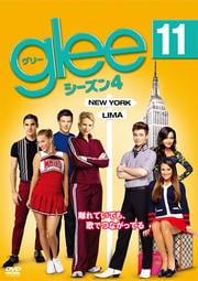 glee/グリー シーズン4 vol.11