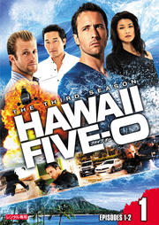 Hawaii Five-0 シーズン3セット