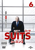 SUITS/スーツ シーズン2 Vol.6