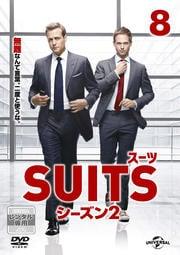 SUITS/スーツ シーズン2 Vol.8