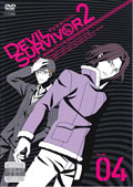 DEVIL SURVIVOR2 the ANIMATION VOLUME 04