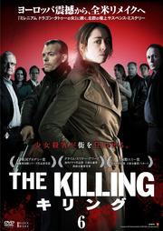 THE KILLING/キリング vol.6