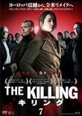 THE KILLING/キリング vol.7