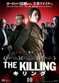 THE KILLING/キリング vol.10