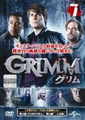 GRIMM/グリム vol.7