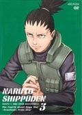 NARUTO-ナルト- 疾風伝 忍界大戦・彼方からの攻撃者 3