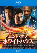 【Blu-ray】エンド・オブ・ホワイトハウス