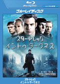【Blu-ray】スター・トレック イントゥ・ダークネス