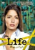 Life 真実へのパズル シーズン1 Vol.2