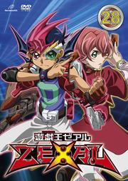遊☆戯☆王ZEXAL TURN28