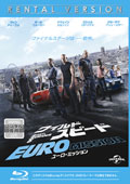 【Blu-ray】ワイルド・スピード EURO MISSION