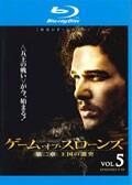 【Blu-ray】ゲーム・オブ・スローンズ 第二章:王国の激突 Vol.5