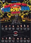 BSスカパー!BAZOOKA!!! 高校生RAP選手権 全国大会 in LIQUIDROOM 2013.3.23