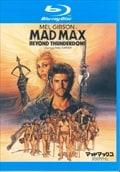 【Blu-ray】マッドマックス/サンダードーム