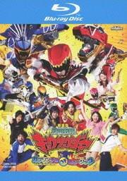 【Blu-ray】劇場版 獣電戦隊キョウリュウジャー ガブリンチョ・オブ・ミュージック