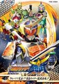 HERO CLUB 仮面ライダー鎧武/ガイム VOL.1 フルーツで変身!? 仮面ライダー鎧武登場!!