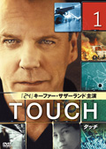 TOUCH/タッチセット