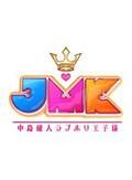 JMK 中島健人ラブホリ王子様 Vol.1