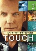TOUCH/タッチ vol.2