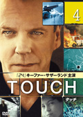 TOUCH/タッチ vol.4