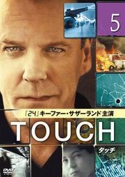 TOUCH/タッチ vol.5