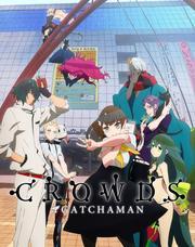 GATCHAMAN CROWDS 3