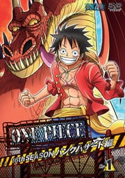 ONE PIECE ワンピース 16thシーズン パンクハザード編セット