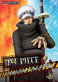 ONE PIECE ワンピース 16thシーズン パンクハザード編 R-2