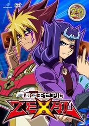 遊☆戯☆王ZEXAL TURN29