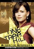 One Tree Hill/ワン・トゥリー・ヒル <シックス・シーズン> Vol.6