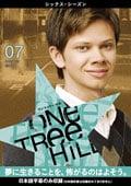One Tree Hill/ワン・トゥリー・ヒル <シックス・シーズン> Vol.7
