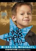 One Tree Hill/ワン・トゥリー・ヒル <シックス・シーズン> Vol.9