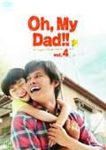 Oh,My Dad!! vol.4