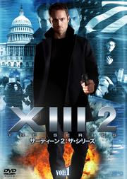 XIII2:THE SERIES サーティーン2:ザ・シリーズ Vol.1