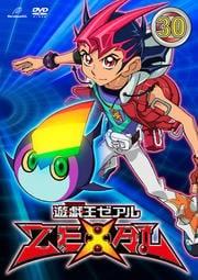 遊☆戯☆王ZEXAL TURN30