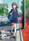 Wake Up,Girls! 七人のアイドル