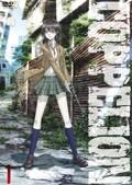COPPELION 第1巻