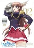 ワルキューレ ロマンツェ 02