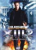 XIII2:THE SERIES サーティーン2:ザ・シリーズ Vol.2