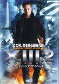 XIII2:THE SERIES サーティーン2:ザ・シリーズ Vol.3