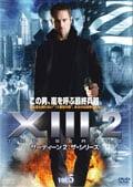 XIII2:THE SERIES サーティーン2:ザ・シリーズ Vol.5