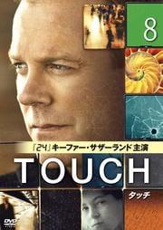 TOUCH/タッチ vol.8