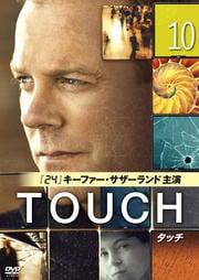 TOUCH/タッチ vol.10