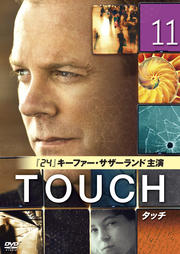TOUCH/タッチ vol.11