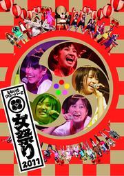 ももいろクローバーZ/女祭り 2011 Disc.2