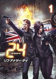 24 −TWENTY FOUR− リブ・アナザー・デイ