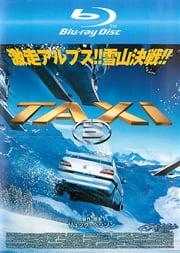 【Blu-ray】TAXi 3