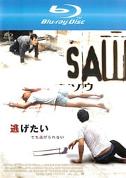 【Blu-ray】ソウ